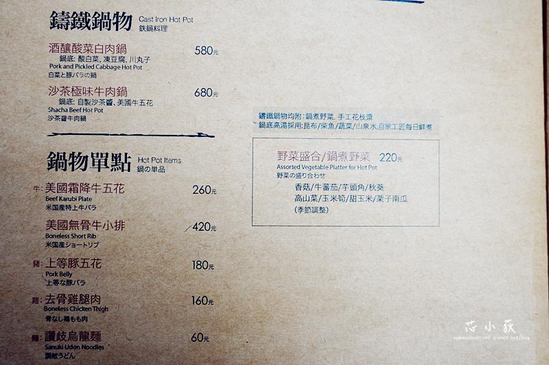 DSC00845_副本.jpg