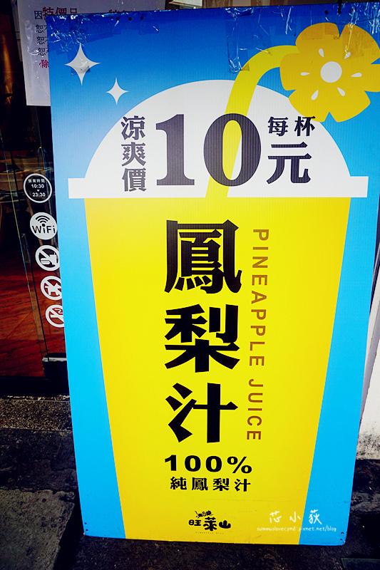 DSC00864_副本.jpg