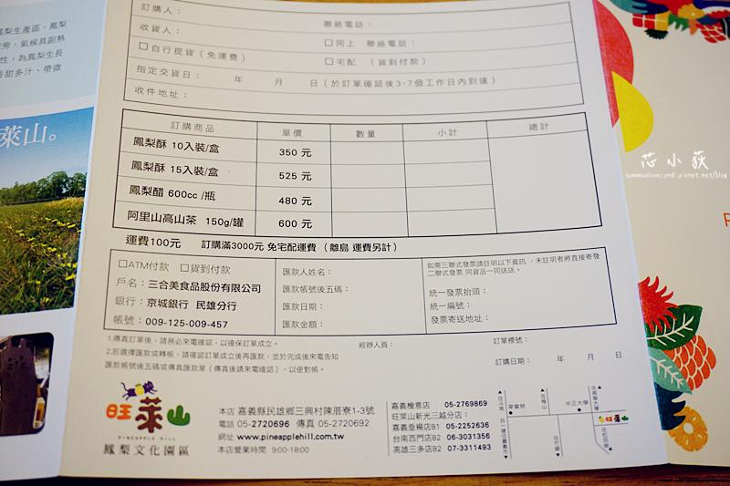 DSC00909_副本.jpg