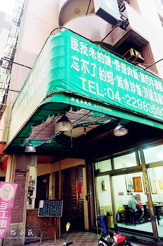 DSC01003_副本.jpg