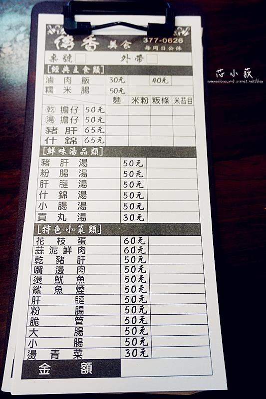 DSC01135_副本.jpg