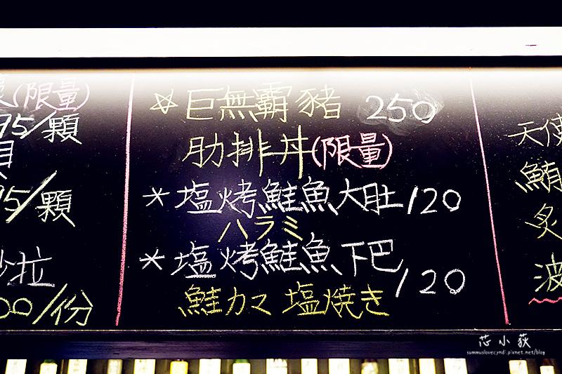 DSC01838_副本.jpg