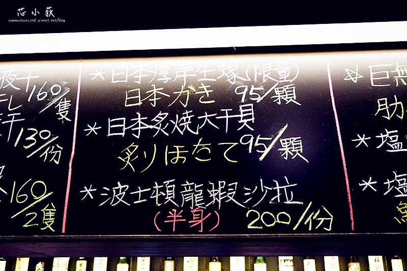 DSC01839_副本.jpg
