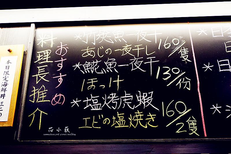 DSC01840_副本.jpg