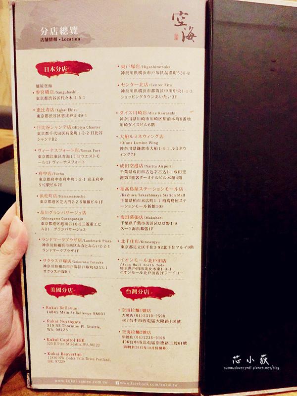 CIMG0202_副本.jpg