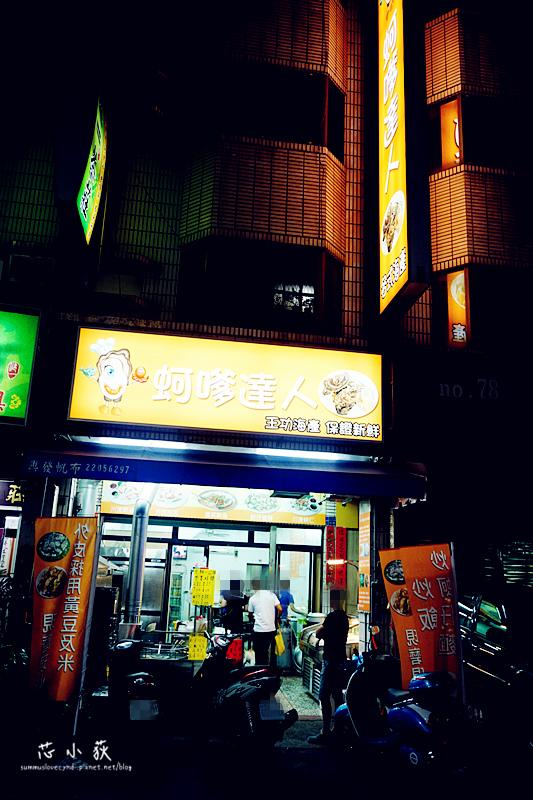 DSC02200_副本.jpg