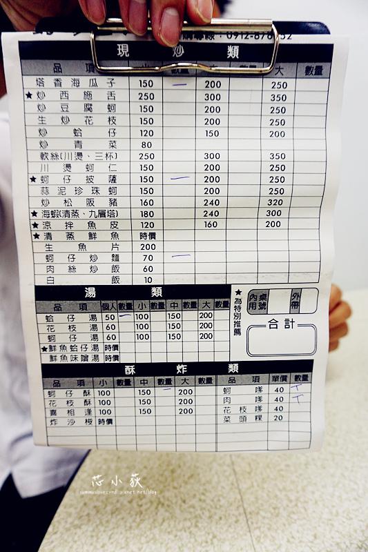 DSC02209_副本.jpg