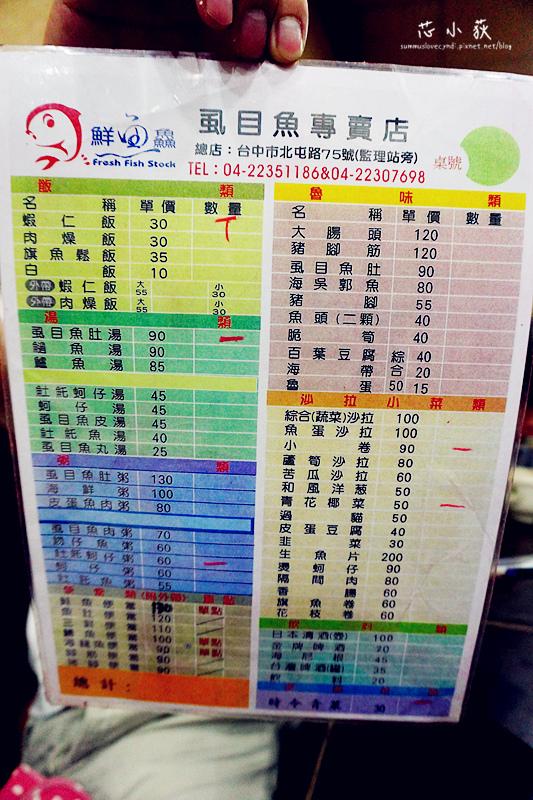 DSC02421_副本.jpg