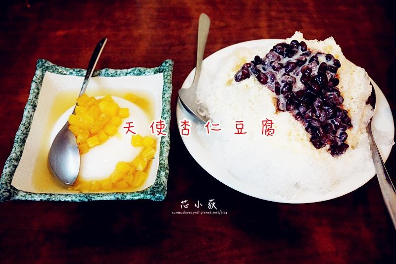 cat杏仁豆腐.jpg