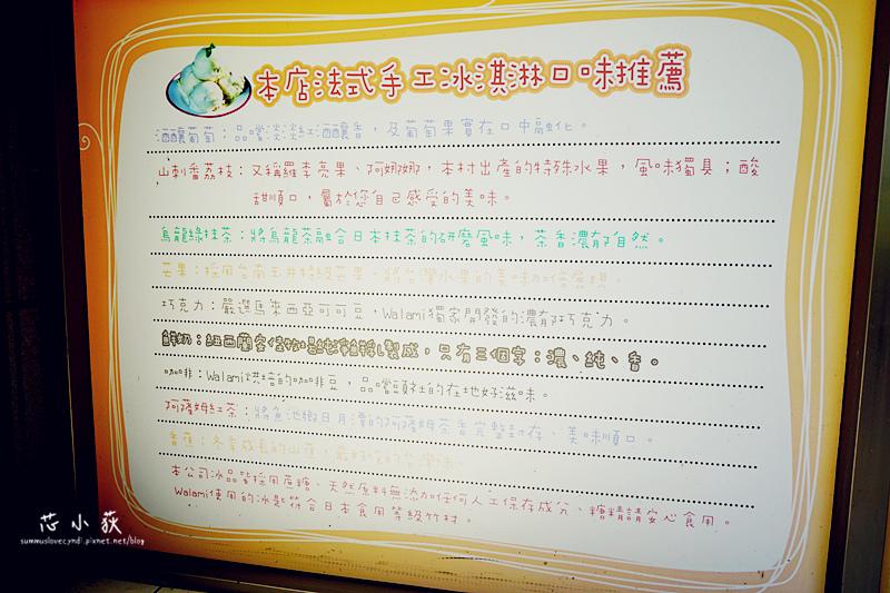 DSC02661_副本.jpg