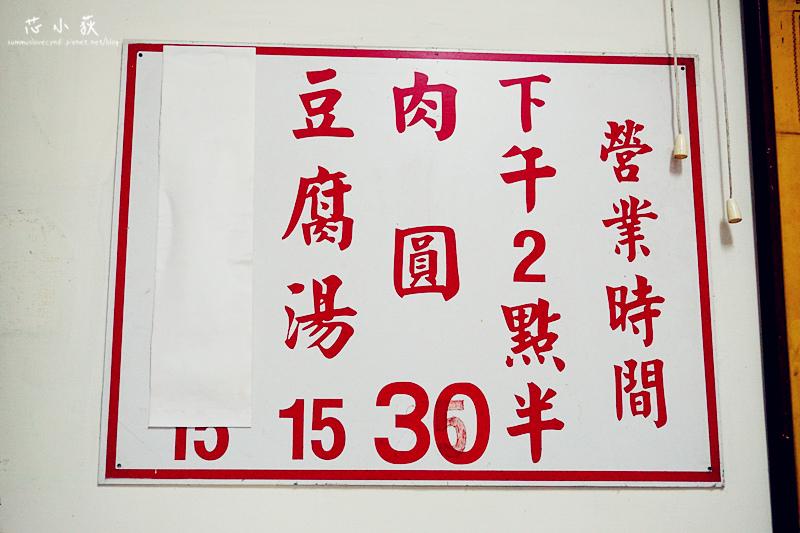 DSC02698_副本.jpg