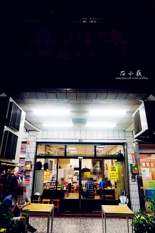 DSC02796_副本.jpg