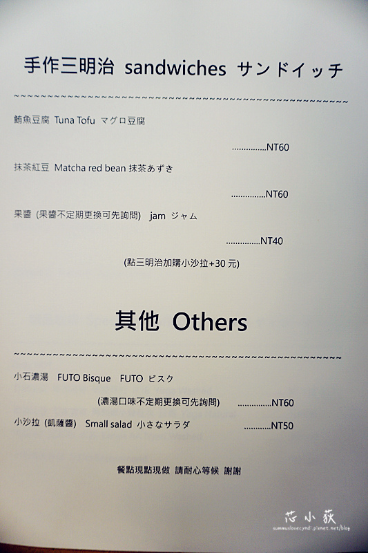 DSC03014_副本.jpg