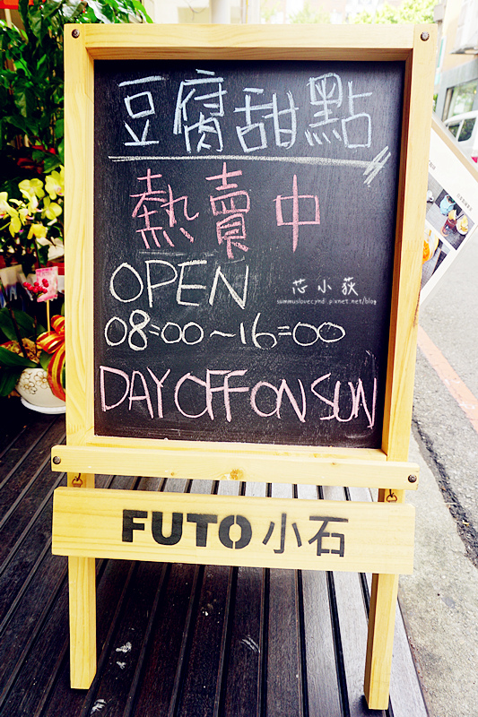 DSC03025_副本.jpg