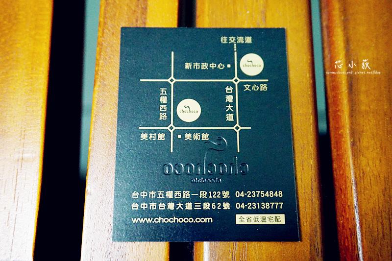 DSC04715_副本.jpg
