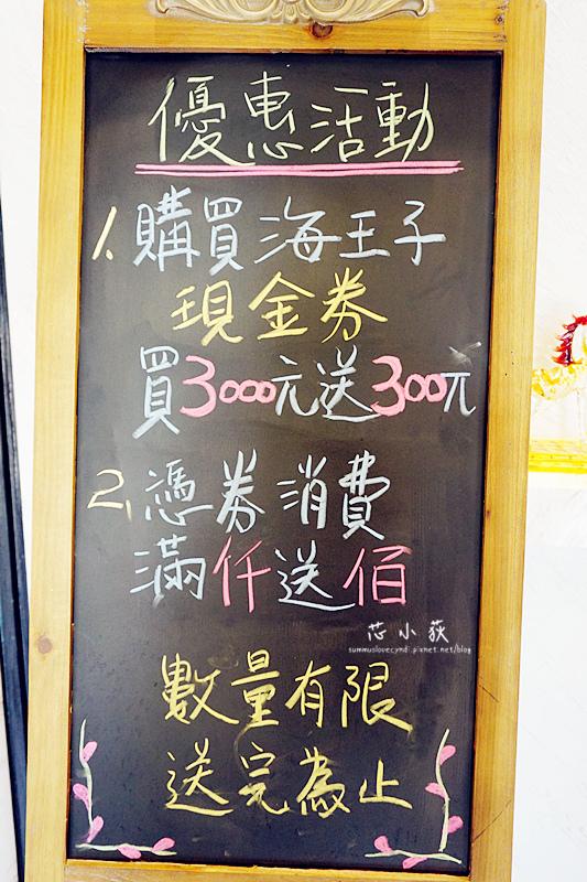 DSC05533_副本.jpg