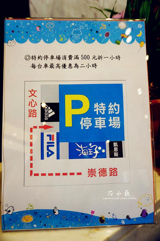 DSC05536_副本.jpg
