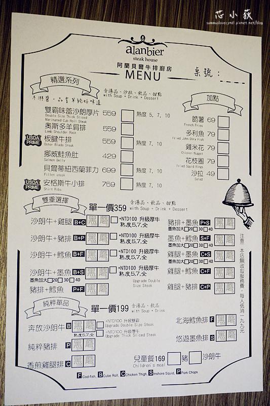 DSC05994_副本.jpg