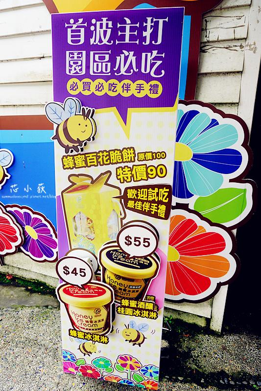 DSC05790_副本.jpg