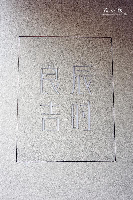 DSC09773_副本.jpg
