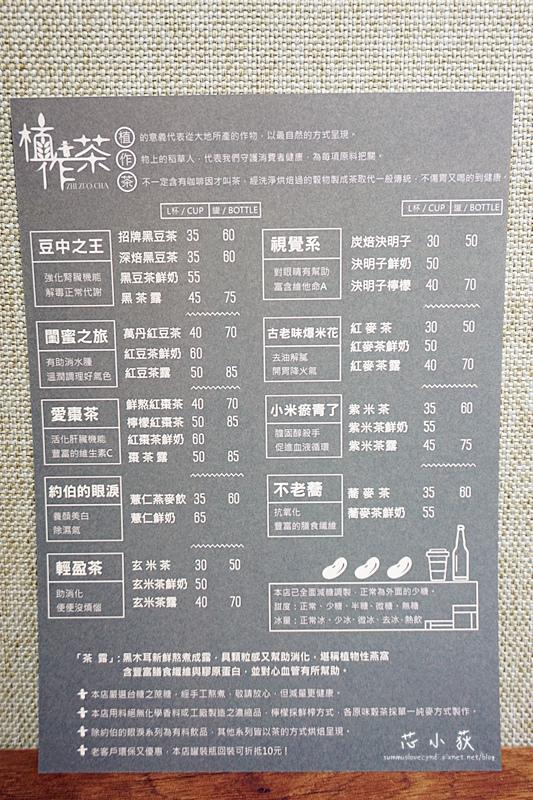 DSC00505_副本.jpg