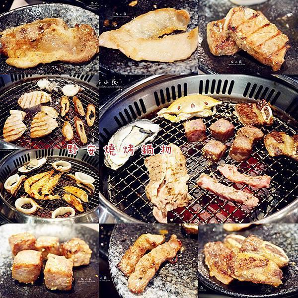 cats野安燒烤鍋物.jpg