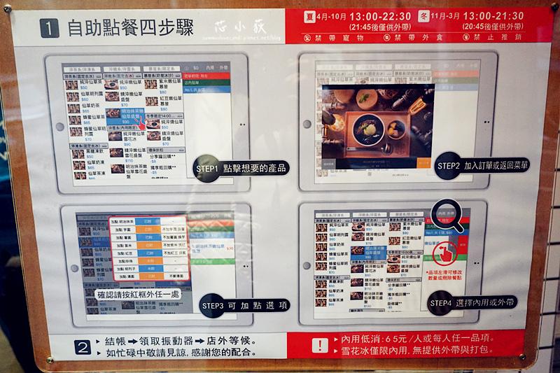 DSC01650_副本.jpg