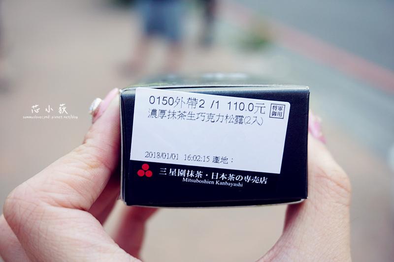 DSC01645_副本.jpg