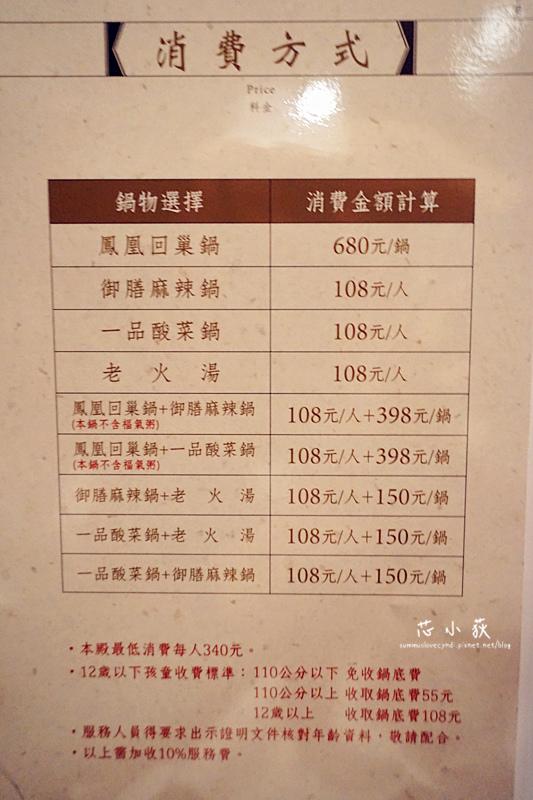DSC00910_副本.jpg
