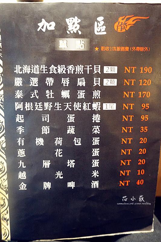 DSC01805_副本.jpg