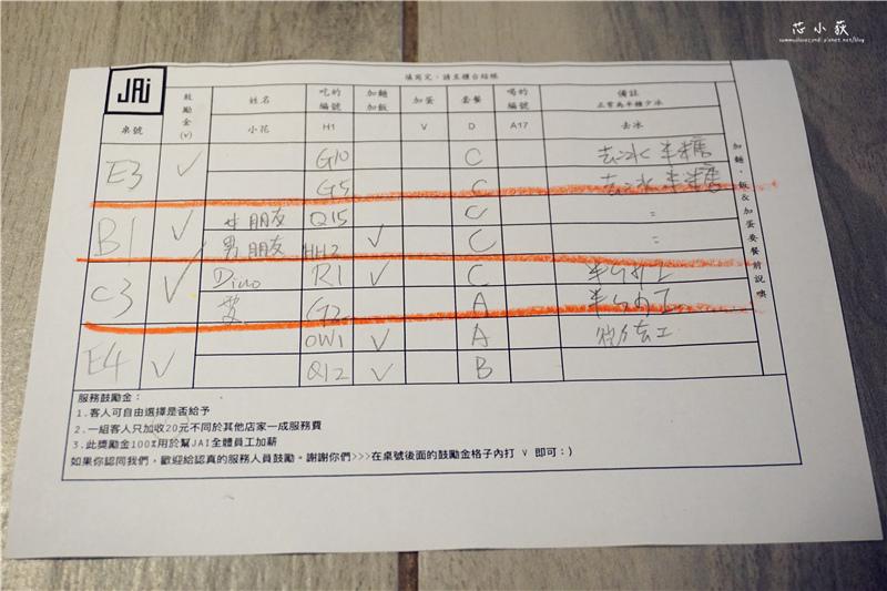 DSC02116_副本.jpg