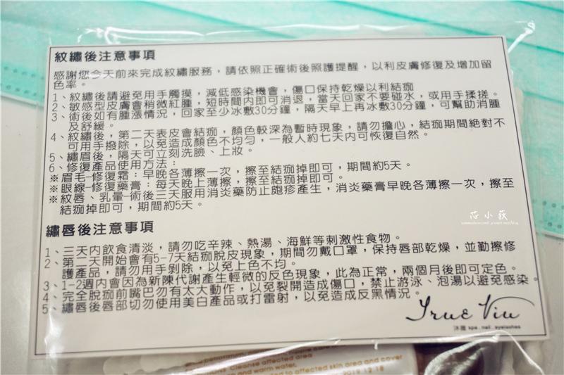 DSC01325_副本.jpg