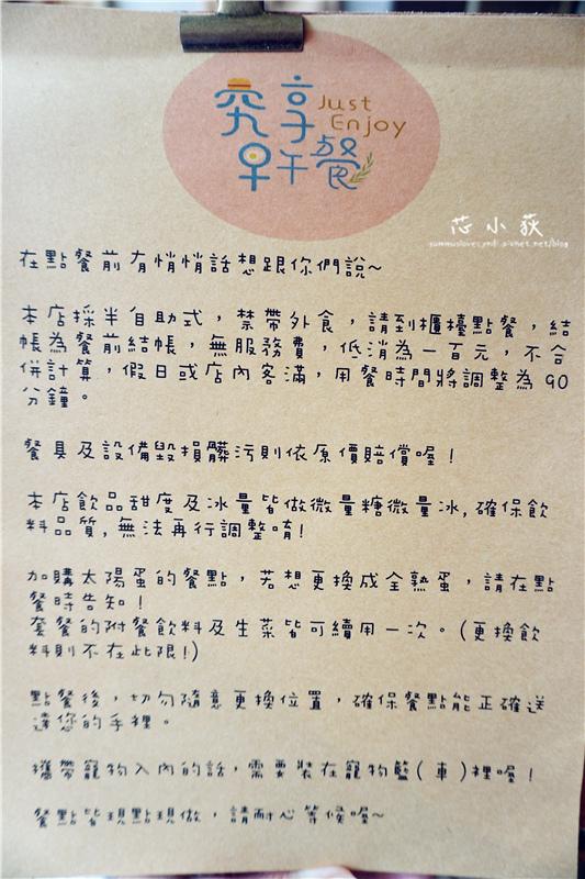 DSC03147_副本.jpg
