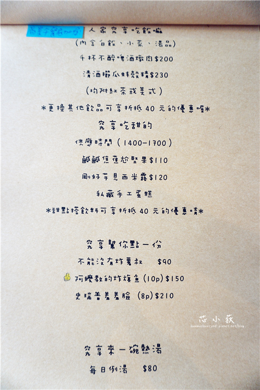 DSC03156_副本.jpg