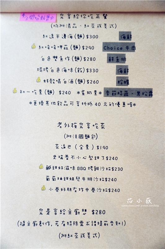 DSC03159_副本.jpg