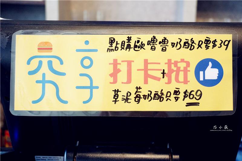 DSC03320_副本.jpg