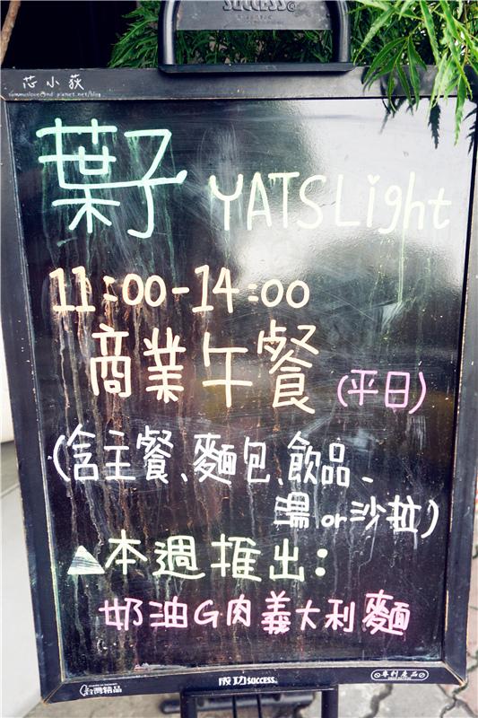DSC03624_副本.jpg