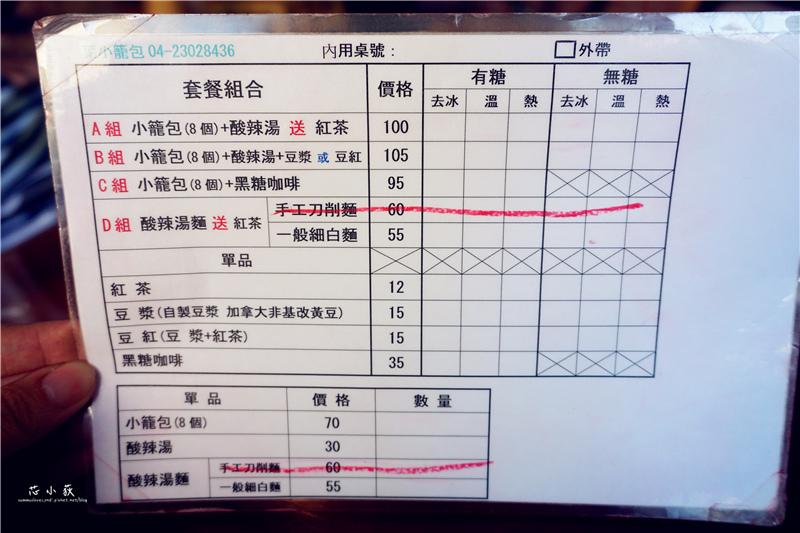 DSC04826_副本.jpg