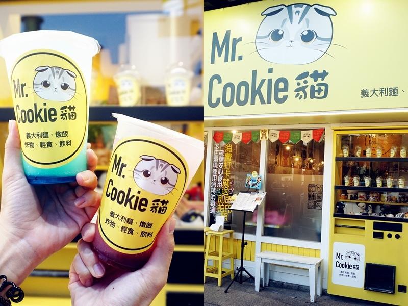 pagecookie貓.jpg