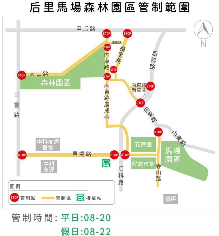 2018臺中世界花卉博覽會 交通指南 - Google Chrome_2019-02-09_13-43-12