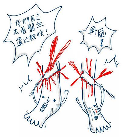 腳的抗議-s4
