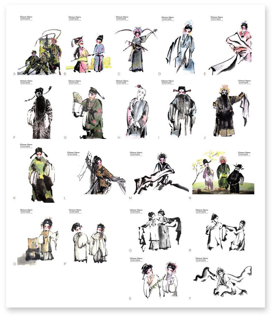 京劇明信片