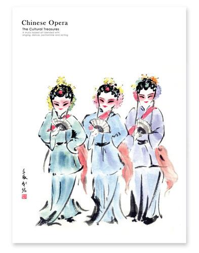 京劇明信片2