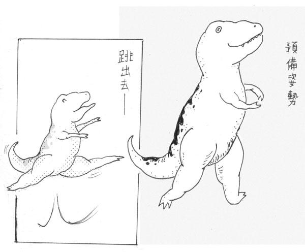 龍龍的芭蕾課4