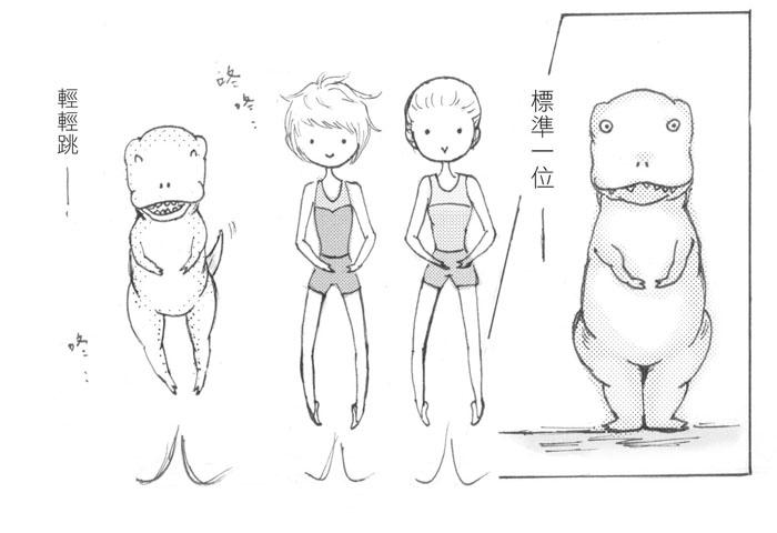 龍龍的芭蕾課9