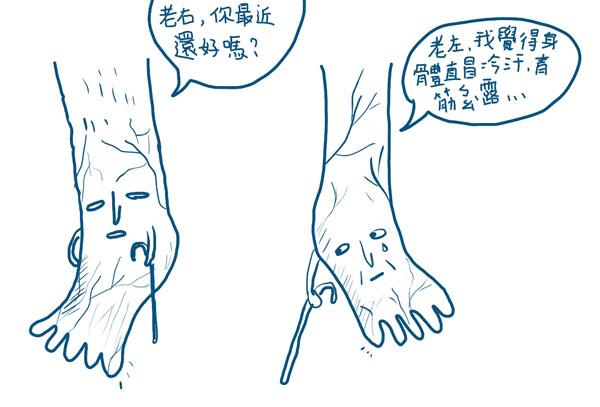 腳的抗議-s1