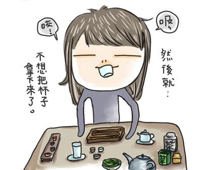 drink tea L2