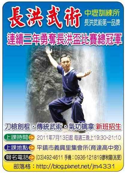 0616 聯合報.jpg