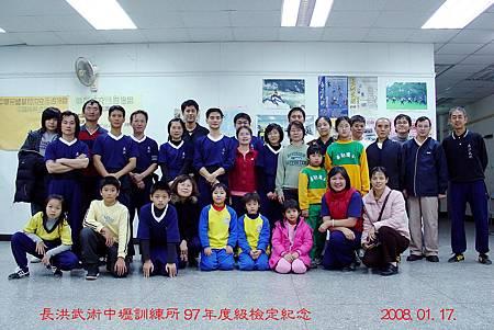 20080303-2.jpg