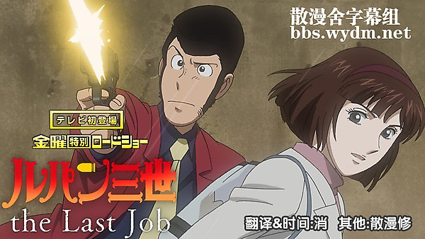 The last job.jpg